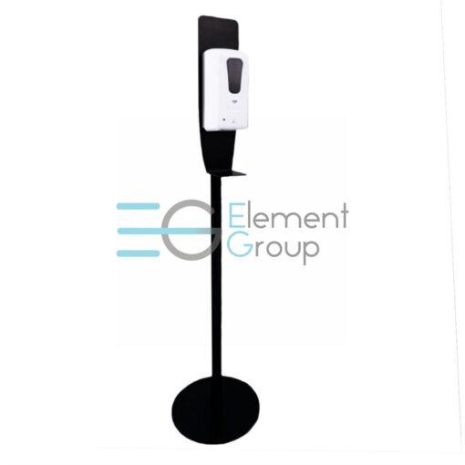 Локтевой дозатор для антисептика мобильная стойка